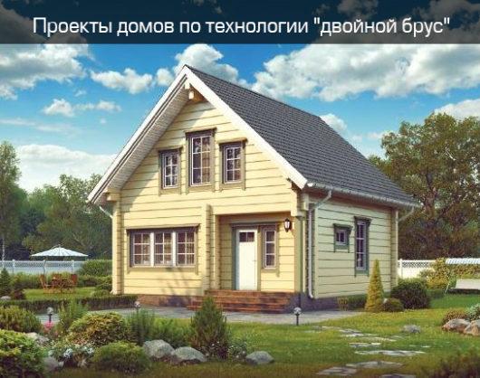 """Проекты домов по технологии """"двойной брус"""""""